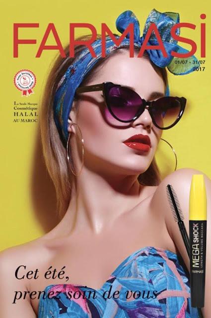catalogue farmasi juillet 2017