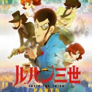 Lupin III: Part V 15  online