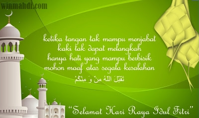 Ucapan Selamat Hari Raya Idul Fitri 1439 H