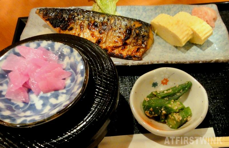 kyoto lunch grilled mackerel ginger ladies fingers okra rolled egg