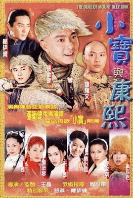 Lu Ding Ji Duke of Mountain Deer, Dicky Cheung best wuxia 2000 drama withdrawals