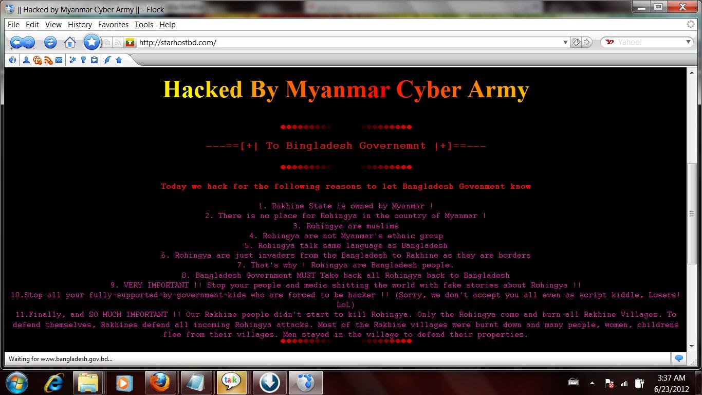 Blink Hacker Group: The Biggest Web Hosting Website of Bangladesh
