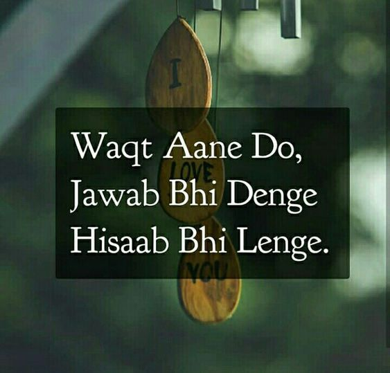 2 Line Attitude Shayari Hindi for Whatsapp Facebook