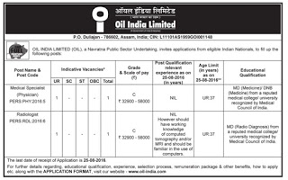Oil India Limited Recruitment 2016 - 02 Medical Specialist (Physician), Radiologist Vacancies