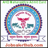 AHD Maharashtra Admit Card
