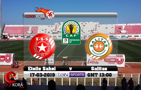 مشاهدة مباراة النجم الساحلي وساليتاس اليوم 17-3-2019 كأس الكونفيدرالية الأفريقية