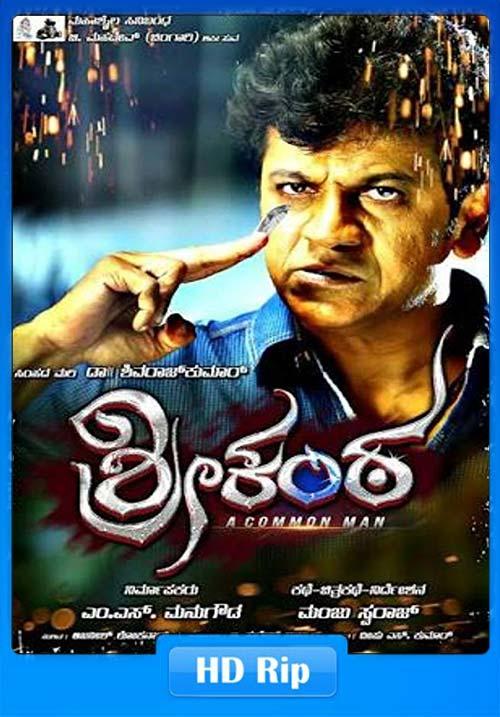 twilight full movie download in hindi hd 720p