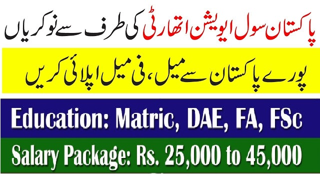 Pakistan Civil Aviation Authority Jobs 2020 Apply Now