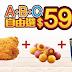 【肯德基】A+B+C自由選