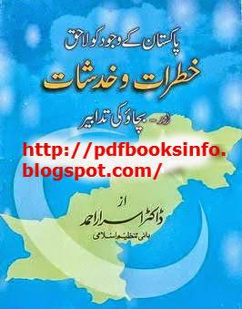 Pakistan-Ka-Wajood-Ko-Lahaq-Khatrat
