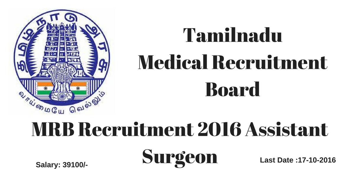 MRB Recruitment Assistant Surgeon syllabus