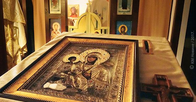 #Пресвета, #Богородица, #Тројеручица, #Икона, #Косово, #Метохија,