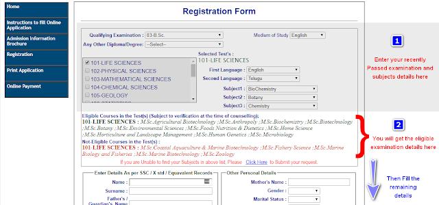 AUCET 2018 Registration Form