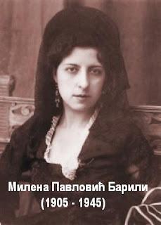Милена Павловић Барили | У МОЈОЈ СВЕСТИ