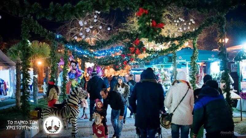 Αλεξανδρούπολη: Ανοίγει τις πύλες του την Πέμπτη το Πάρκο των Χριστουγέννων