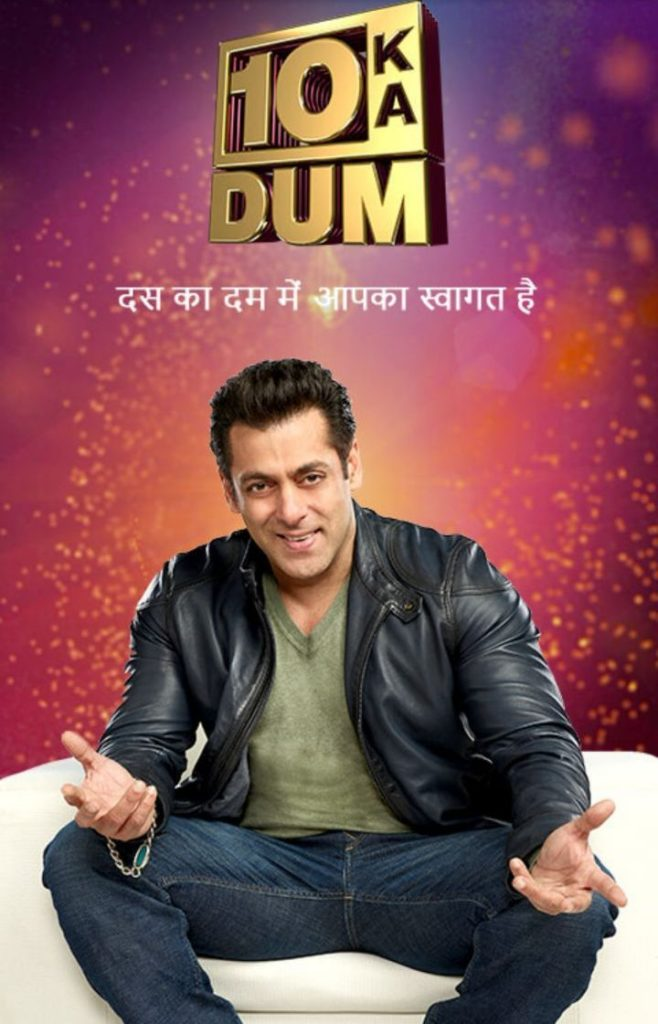 Dus Ka Dum 19th June 2018 Hindi 250MB HDTV 480p x264