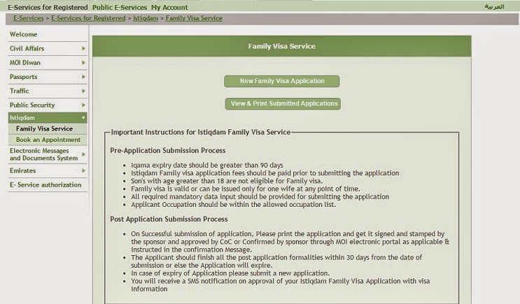 MOI FAMILY VISA SERVICE APPLICATION
