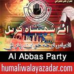 http://www.humaliwalayazadar.com/2016/10/al-abbas-party-nohay-2017.html