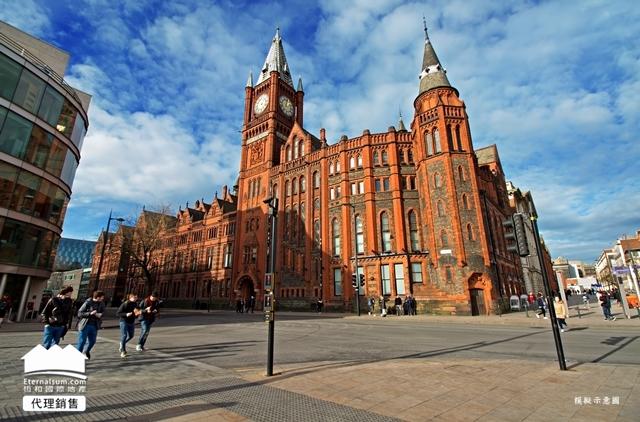 英國,利物浦,學生宿舍