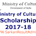 Ministry of Culture Scholarship 2017-18 indiaculture.nic.in Apply Online