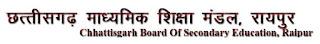 Chhattisgarh HSC Date Sheet 2017
