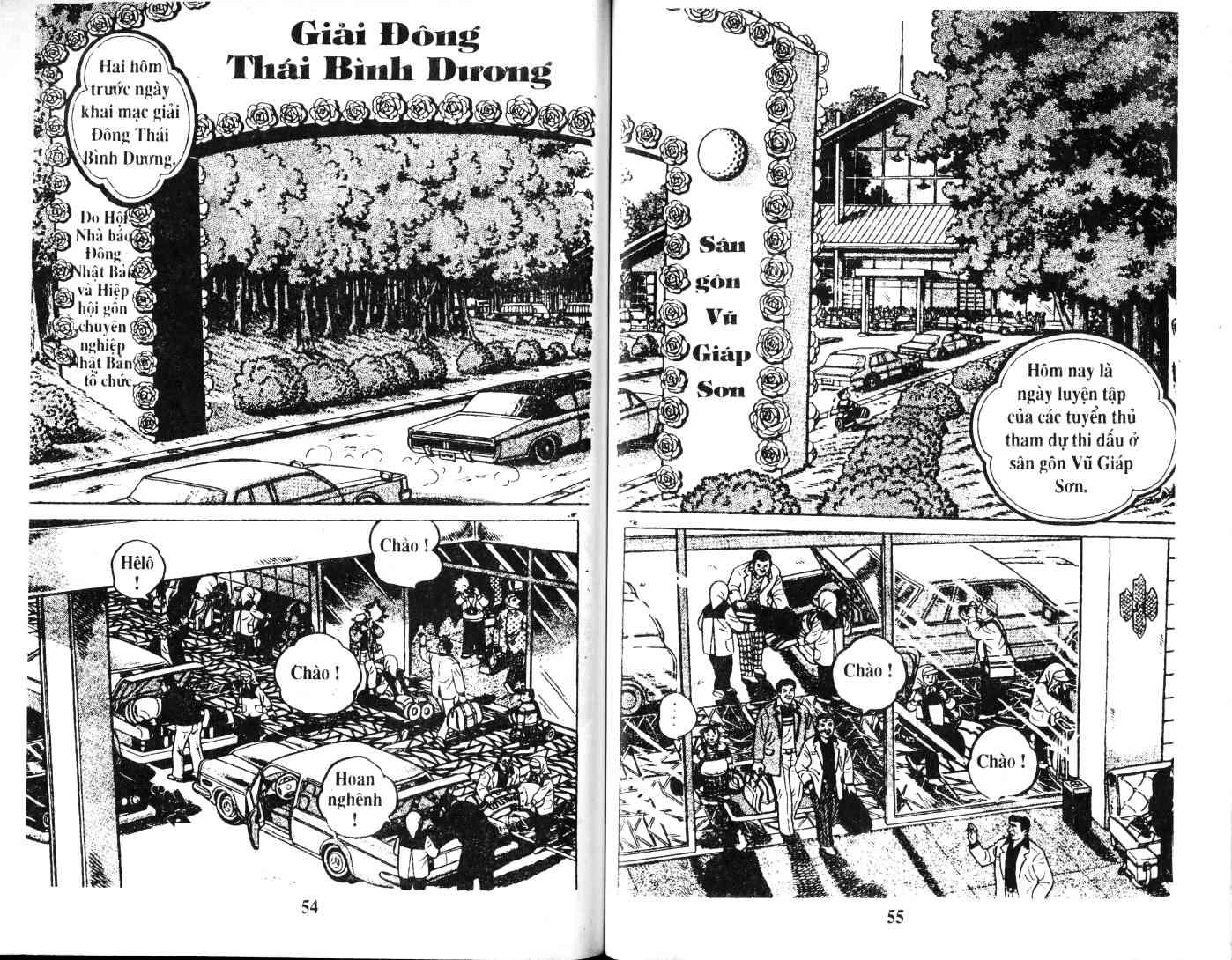 Ashita Tenki ni Naare chapter 35 trang 26
