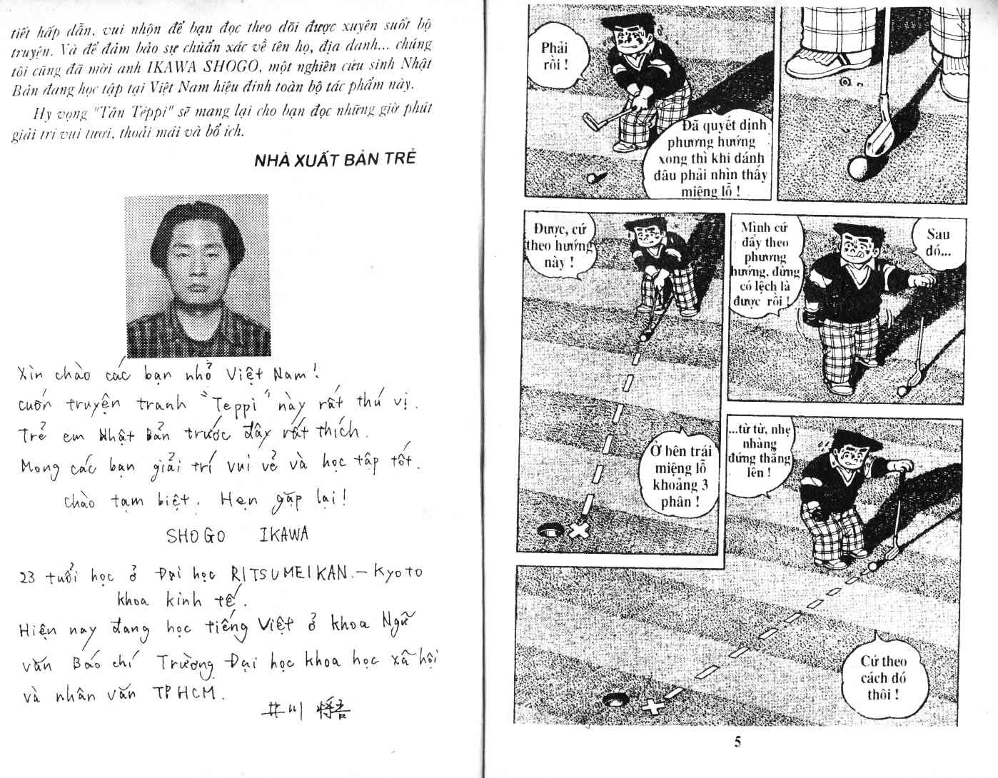 Ashita Tenki ni Naare chapter 35 trang 1