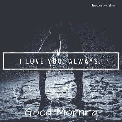 Good Morning Wishes With Kissing Images