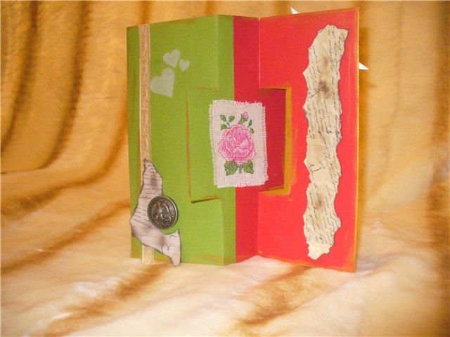 Коллекция открыток 2011. Сердечная открытка