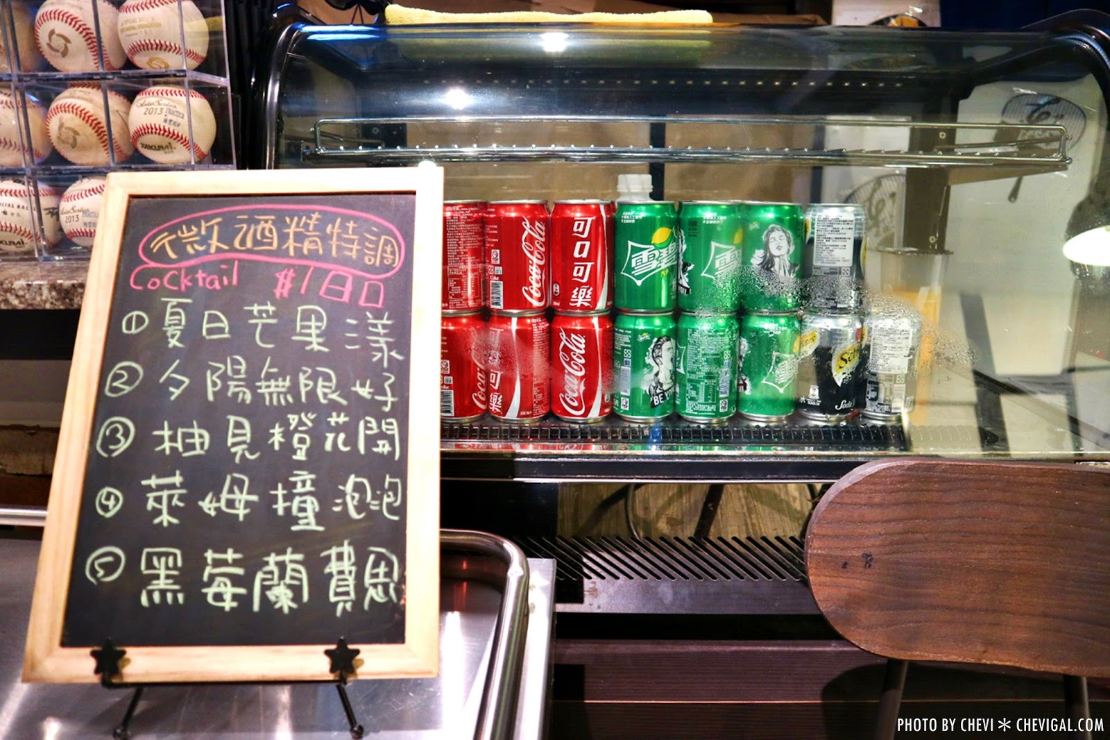 image256 - 熱血採訪│大和17。日式建築的運動主題餐館。自在氣氛包場好地方。臺虎精釀也能喝得到