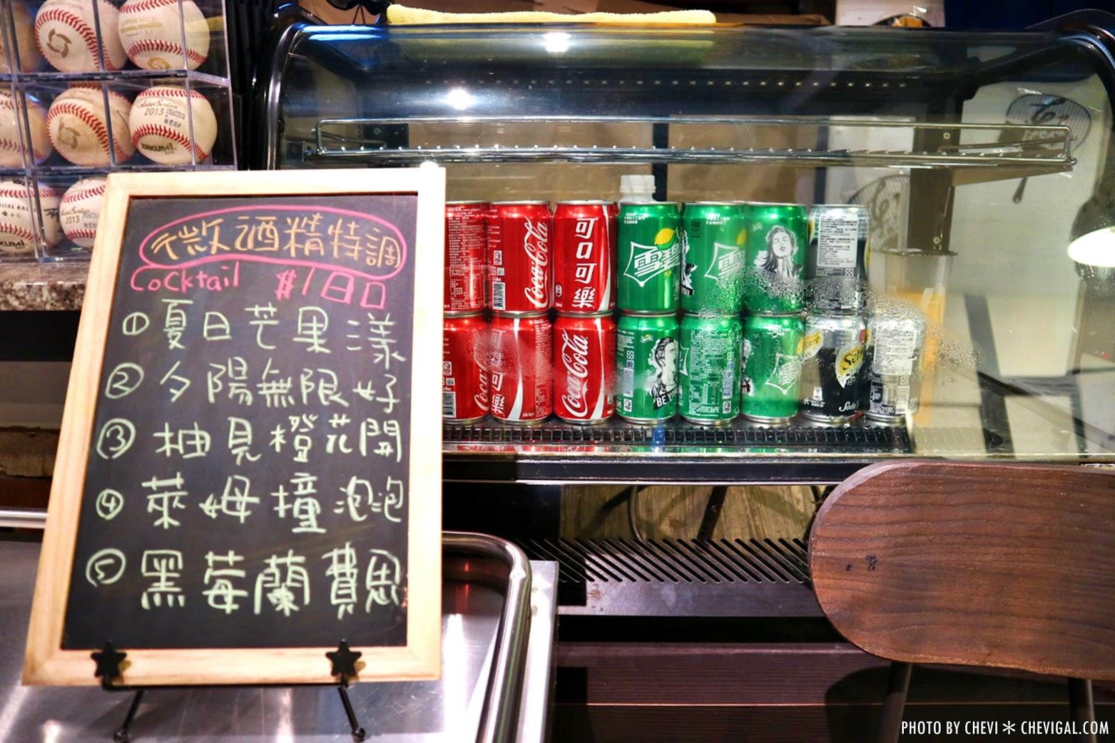 image256 - 熱血採訪│大和17。日式建築的運動主題餐館。自在氣氛包場好地方。臺虎精釀也能喝得到 (已歇業)