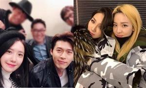 Sao Hàn 16/1: Yoon Ah xinh đẹp bên Hyun Bin, CL ôm ấp Dara tình cảm