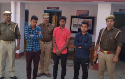 Anti Romeo Squad Arrest Romeos During Search Uttar Pradesh