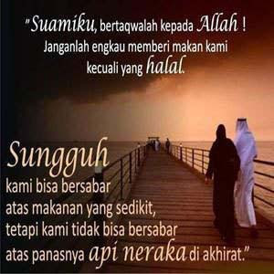 Kata Islami Buat Suami Tercinta Nusagates