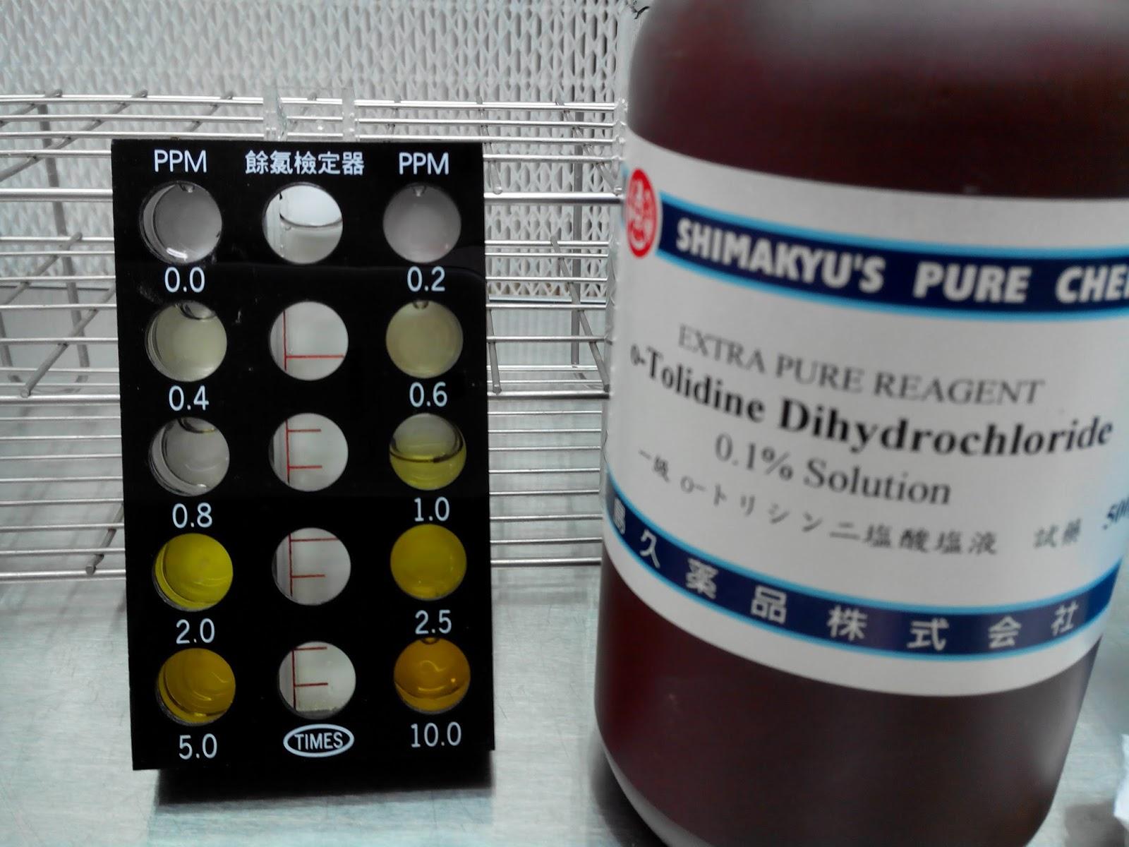 光仁中學校園廚房: 103.5.20水質檢驗-外觀,味道,pH值,自由有效餘氯,生菌數