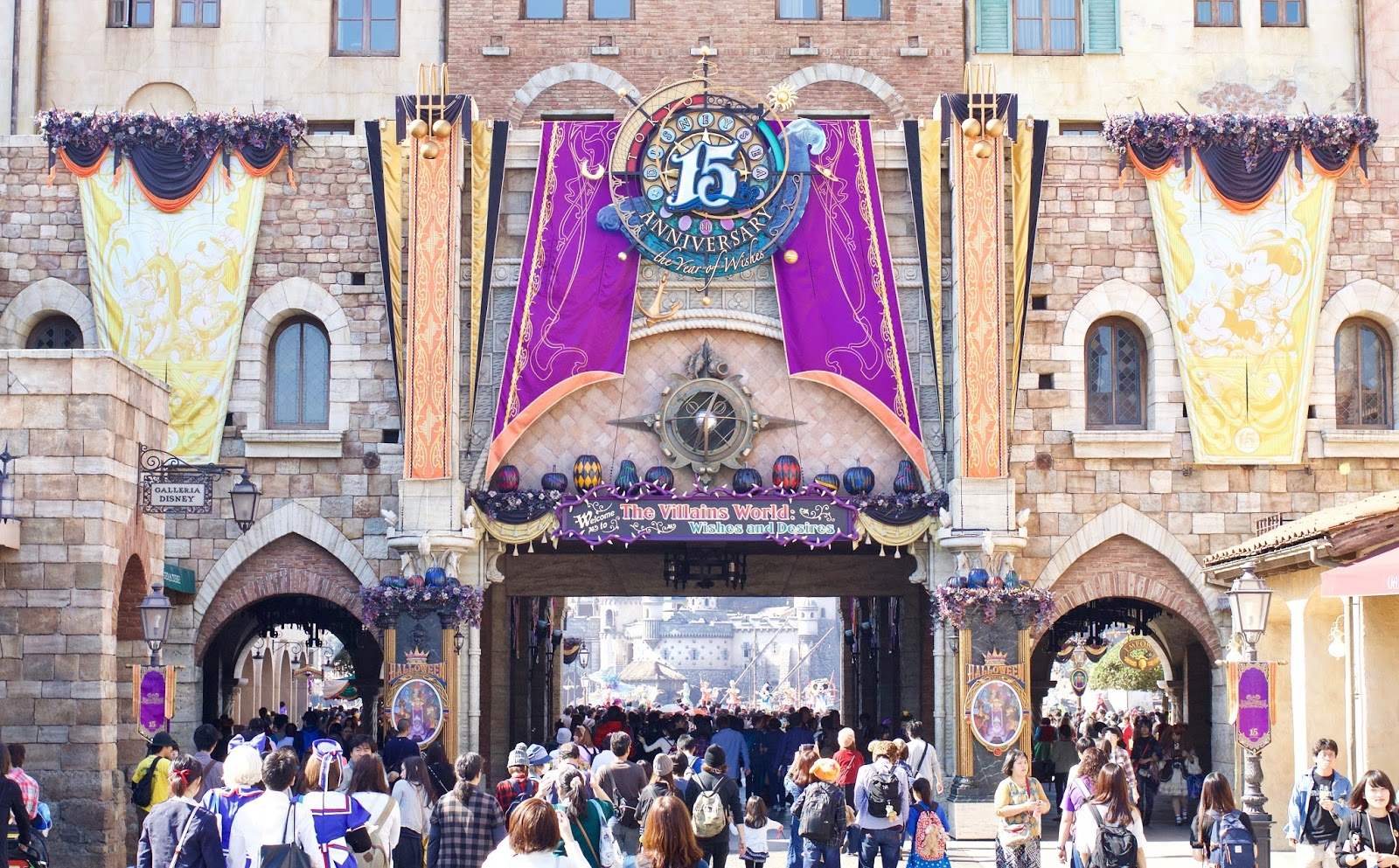 Tokyo-Disney-Sea-entrance-15-anniversary-the-year-of-wishes