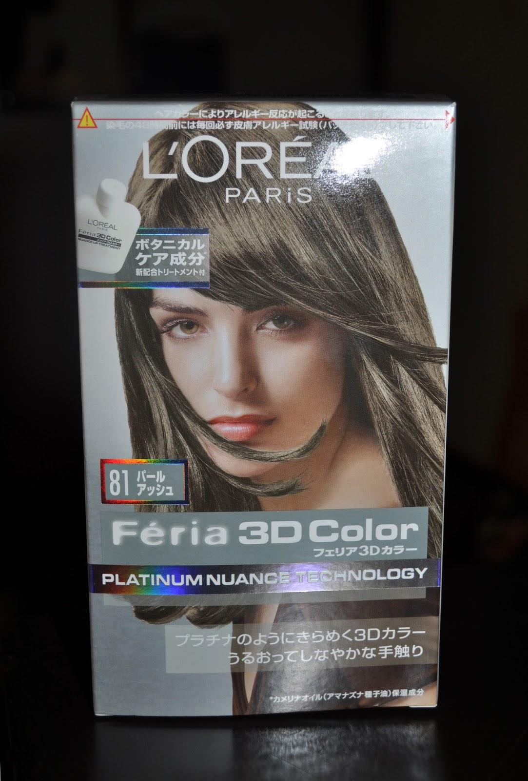city folk hair guide color