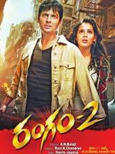 Watch Rangam 2 (2016) DVDScr Telugu Full Movie Watch Online Free Download