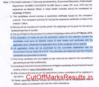 Maharashtra PHD Medical Officer Merit List Instruction