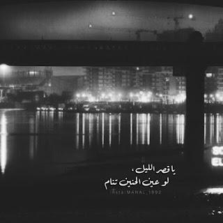 صور خلفيات الليل