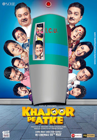 Khajoor Pe Atke (2018) Movie Poster