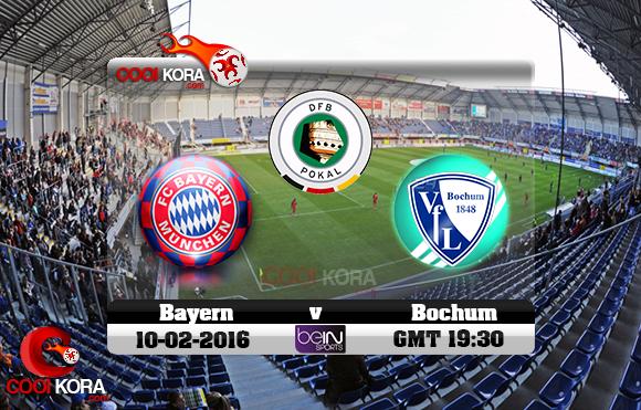 مشاهدة مباراة بوخوم وباير ميونخ اليوم 10-2-2016 في كأس ألمانيا