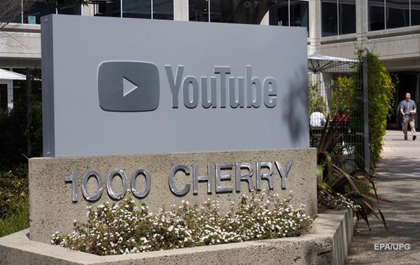 Жінка, яка влаштувала стрілянину в офісі YouTube, наклала на себе руки