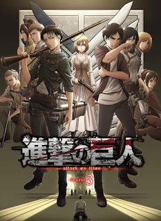 Shingeki no Kyojin Season 3 الحلقة 02 مترجم اون لاين