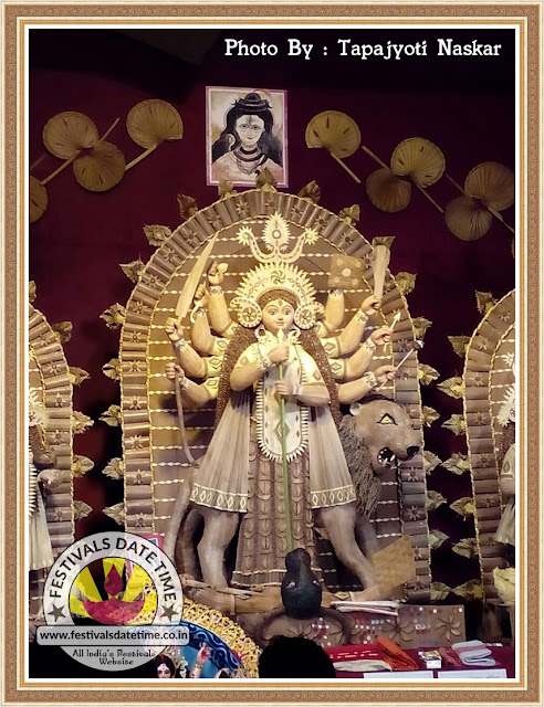2016 Kulpi, South 24 Pargana Durga Murti Photo in West Bengal