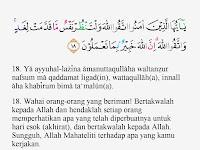 Tajwid Surat Al Hasyr Ayat 18