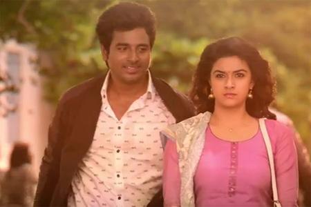 Remo – Tamilselvi Latest Tamil Song Promo 2 | Anirudh Ravichander | Sivakarthikeyan, Keerthi Suresh