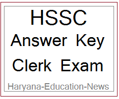 image : HSSC Clerk Answer Key 2016 @ Haryana Education News