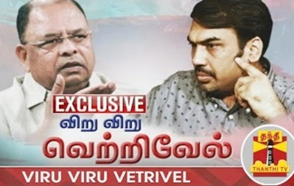 EXCLUSIVE | Vetrivel FULL INTERVIEW – OPS