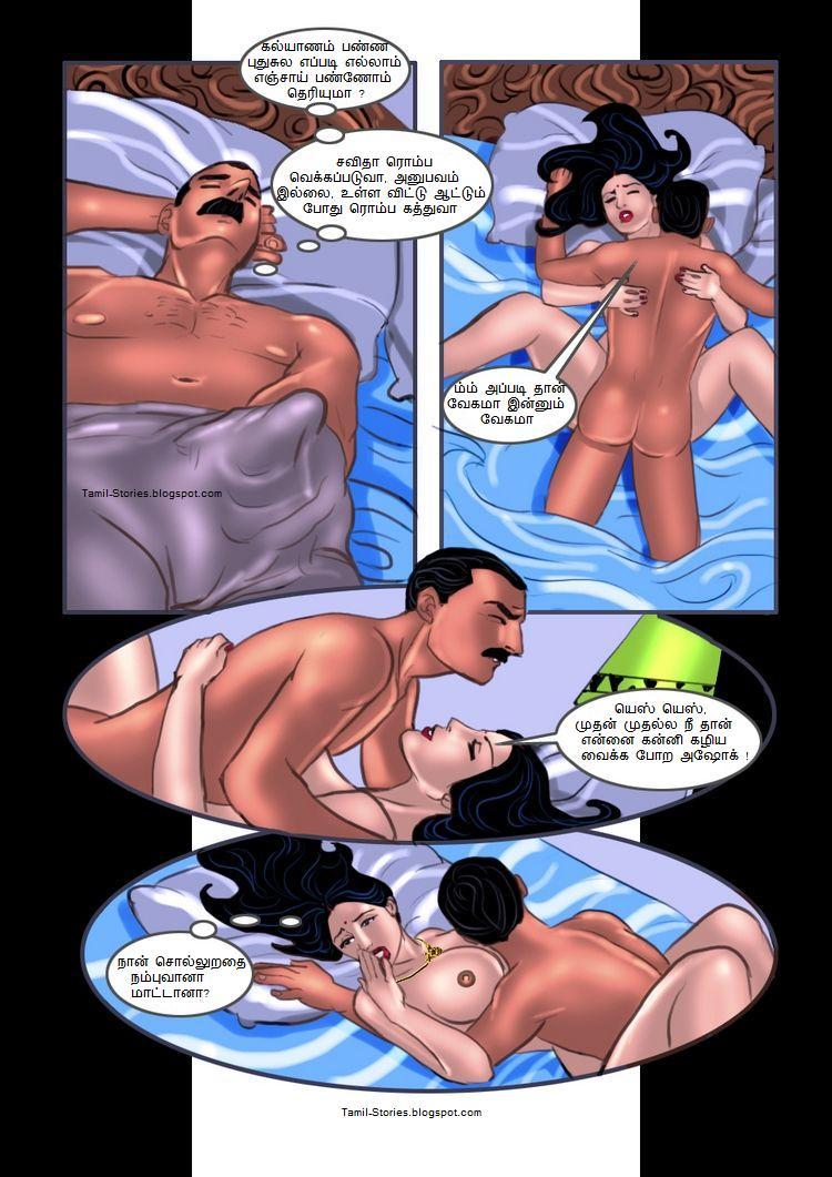 tamil porn comics